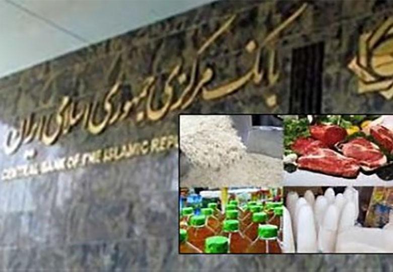 رشد قیمت هشت گروه کالای خوراکی در هفته سوم اردیبهشت