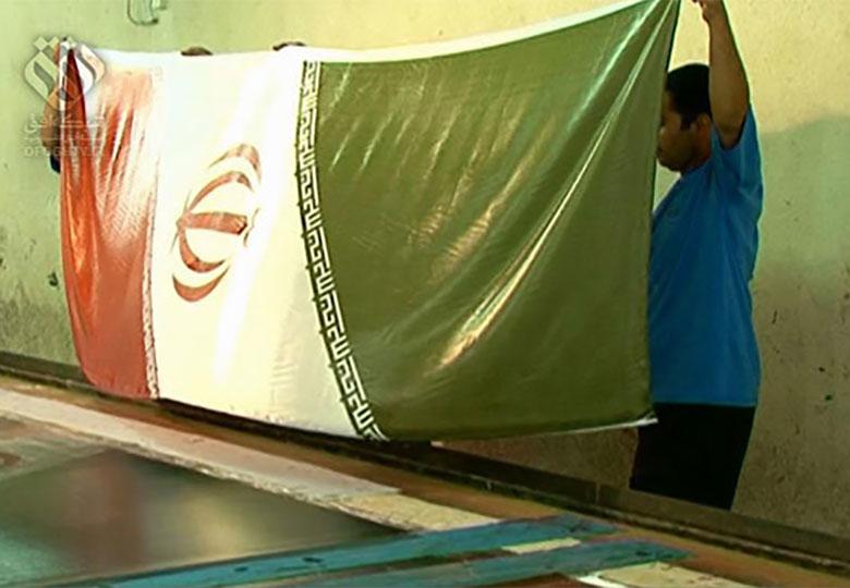 داستان پرچمی به رنگ «سبز، سپید، سرخ» در شبکه افق