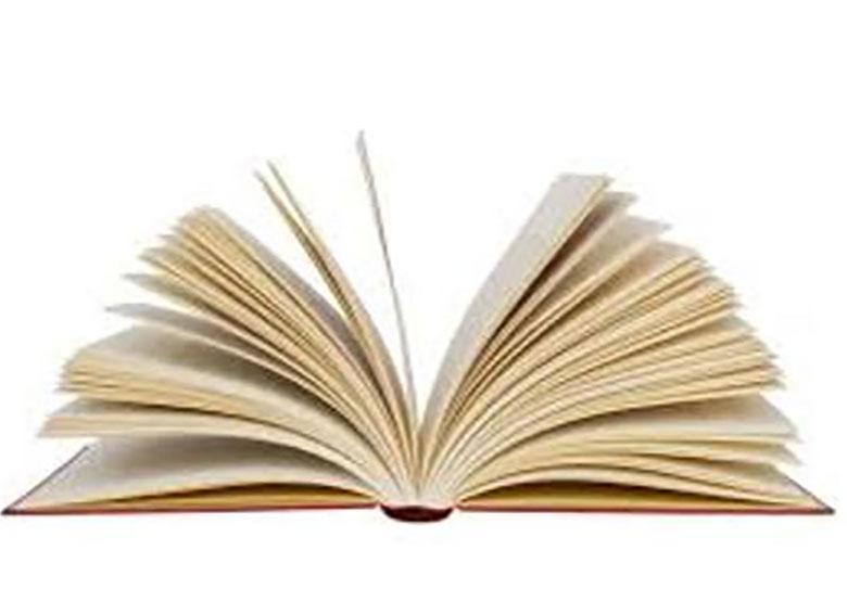 کتاب «روح سرگردان خیابان بهبودی» با جشن امضای نویسنده رونمایی می شود