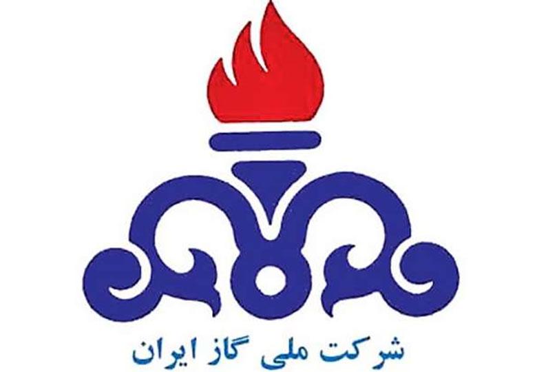 گازرسانی به ۹ هزار روستا با تلاش دولت تدبیر و امید