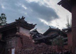 تصاویر : روستای نمک در چین