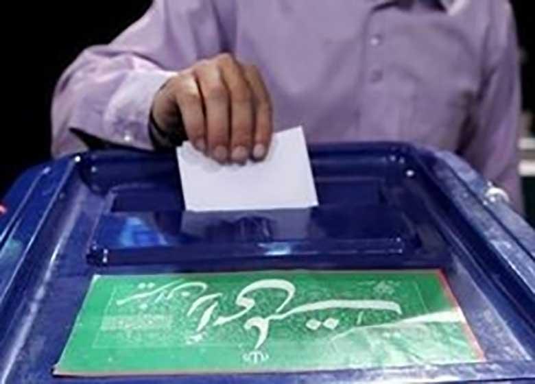 عشایر چگونه در انتخابات شرکت میکنند؟