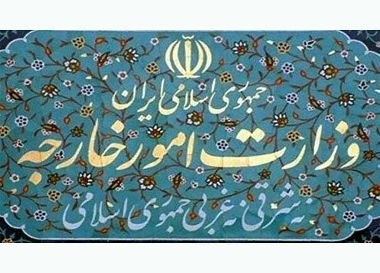 واکنش وزارت خارجه به اظهارات «میرکاظمی» علیه «ظریف»