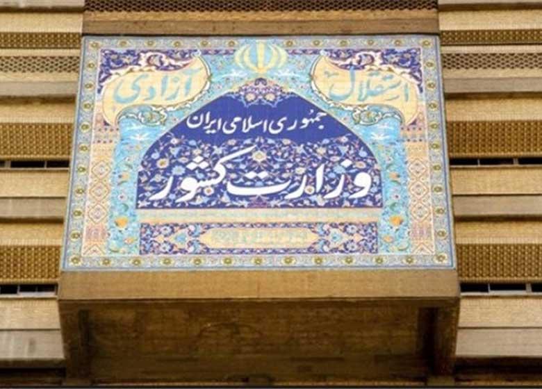 وزارت کشور: رحمانیفضلی مسئولیتی در فیلتر صفحات فضای مجازی ندارد