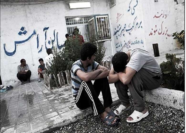 راهاندازی کمپ ترک اعتیاد دانش آموزان