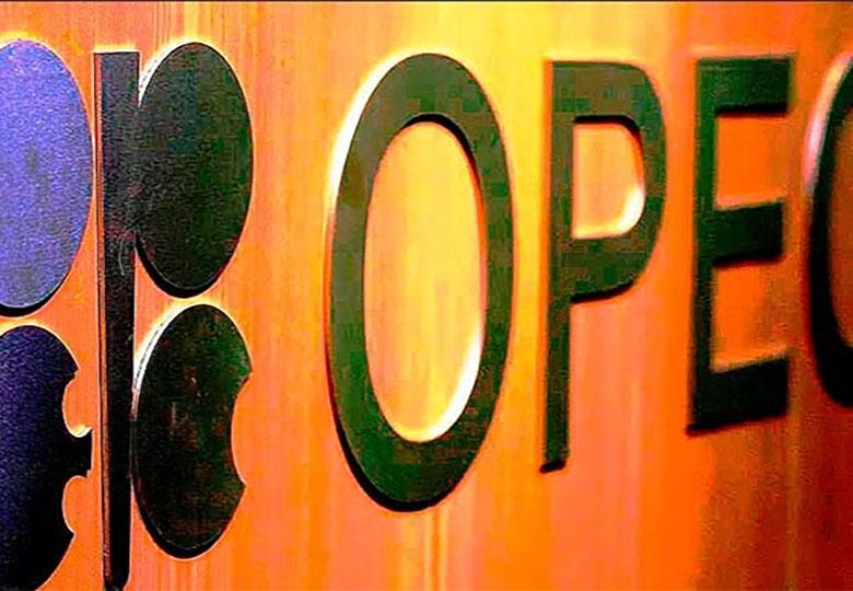 ضعف در دیپلماسی نفتی
