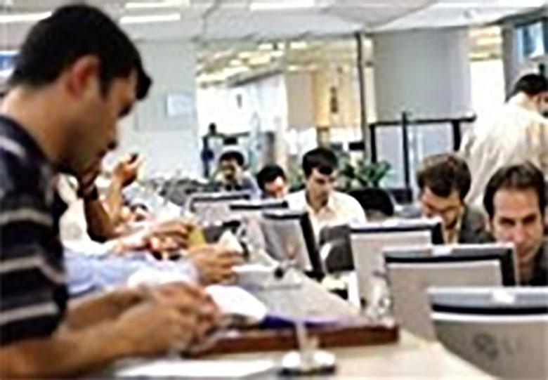 ایران کشور کارمندپرور