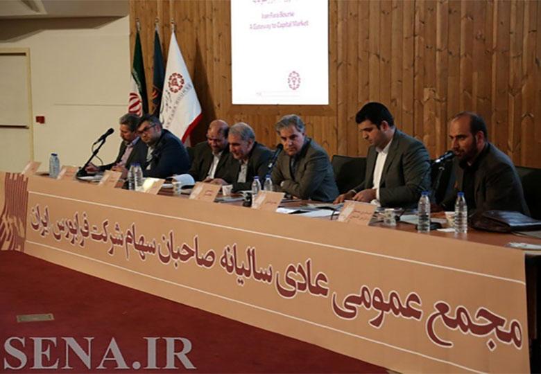 تقسیم سود ۲۰۰ ریالی برای هر سهم فرابورس ایران