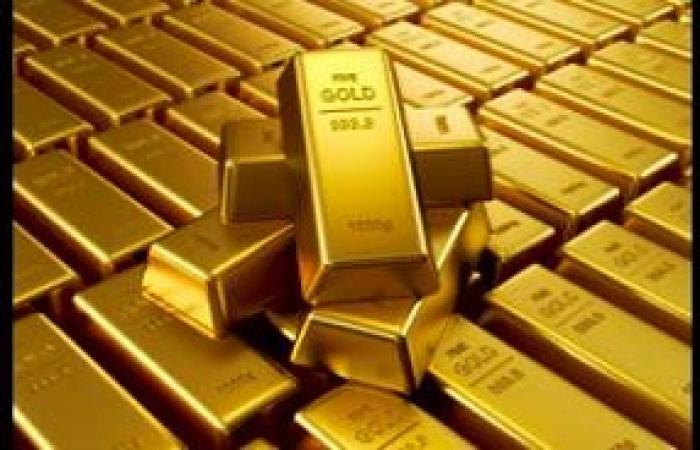 ارزش طلا