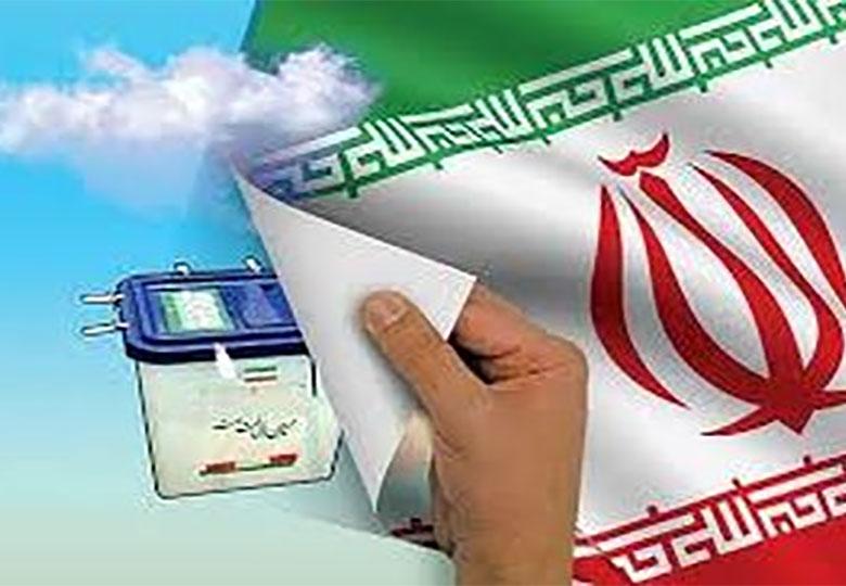 هشدار روزنامه جمهوری اسلامی به اصولگرایان