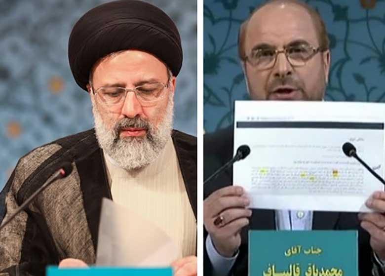اعلام نگرانی ۱۴۱ اقتصاددان نسبت به وعده های انتخاباتی رئیسی و قالیباف