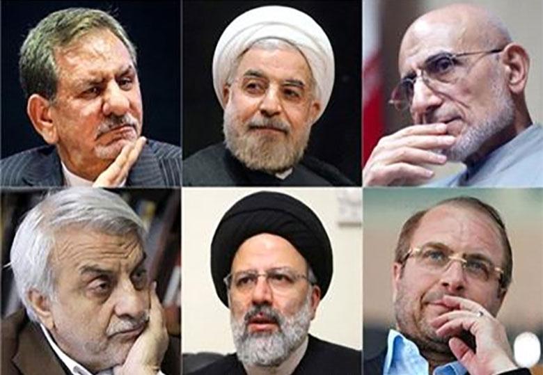 بازتاب انتخابات ایران در رسانه های خارجی- ۲۰
