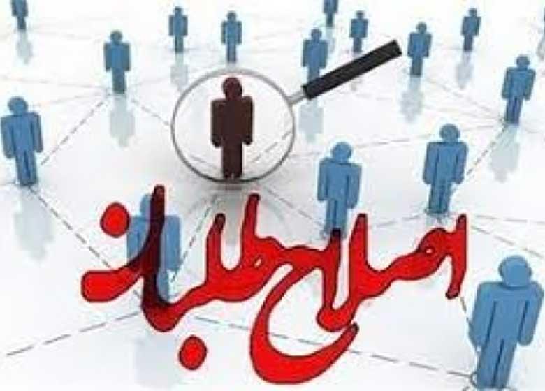 پایتختهای مذهبی و فرهنگی کشور از دست اصولگرایان خارج شد