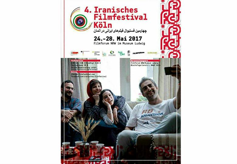 """فیلم سینمایی """"ایتالیا ایتالیا"""" بهترین فیلم مردمی چهارمین جشنواره کلن"""