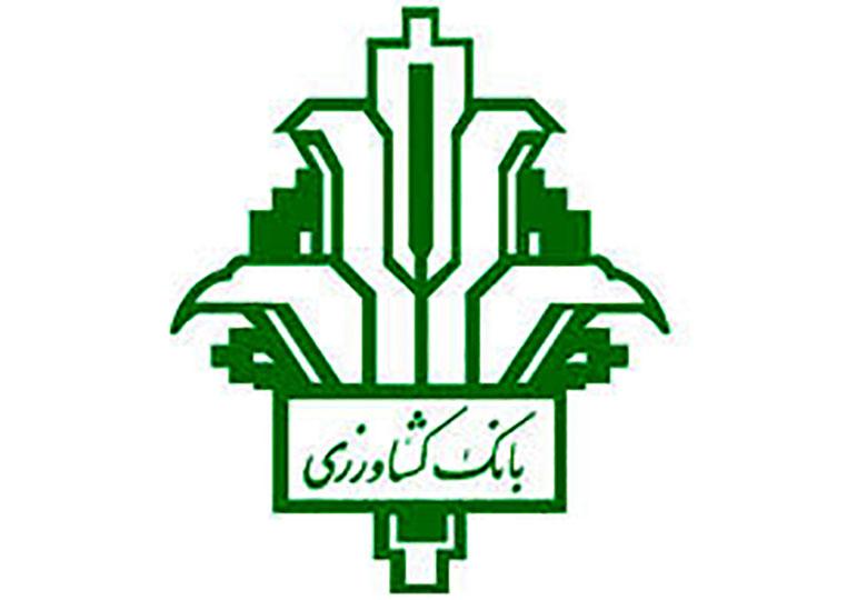 پرداخت بیش از ۳۵۰۰ میلیارد ریال تسهیلات توسط بانک کشاورزی استان هرمزگان