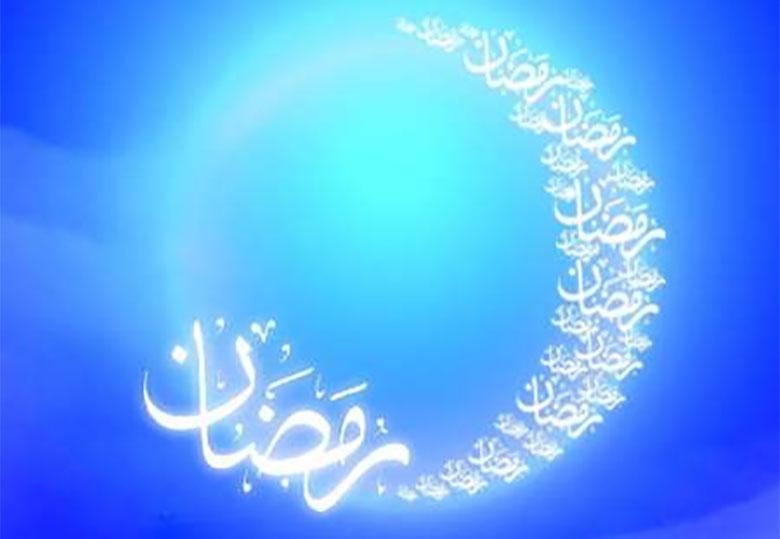 «ماه روحانی» آمد- احمد فرهادی