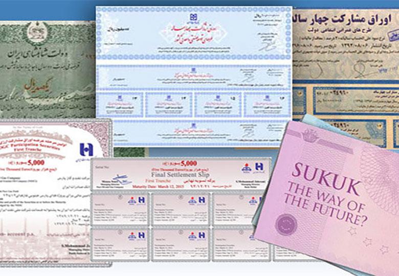 خرید و فروش اوراق دولتی در کوچهوبازار