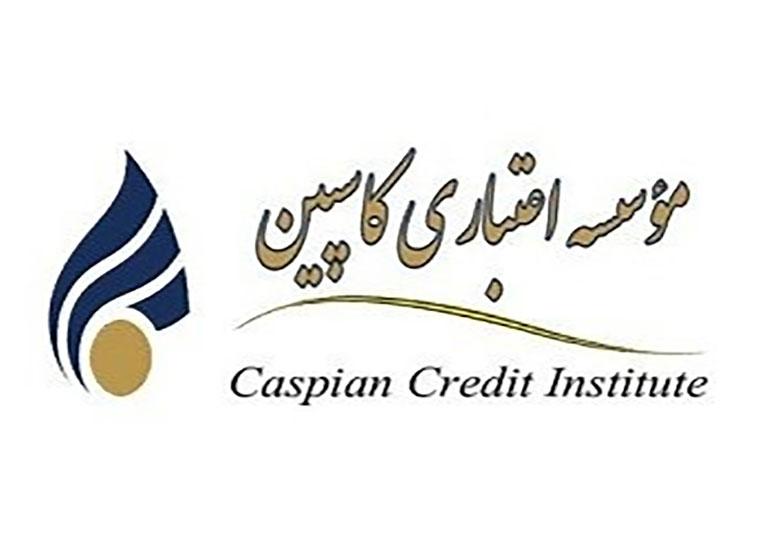 حکم یک قاضی در مشهد، آغازگر مشکلات موسسه کاسپین