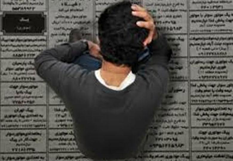 گزارش ناظران بین المللی: دولت روحانی به خوبی مانع رشد بیکاری در ایران شد
