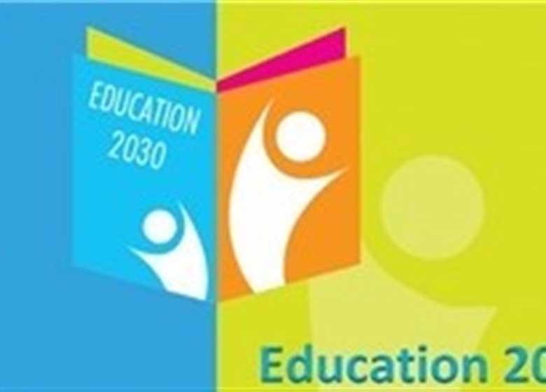 آموزشوپرورش ملزم به اجرای سند تحول بنیادین شد/اجرای سند ۲۰۳۰ یونسکو لغو است
