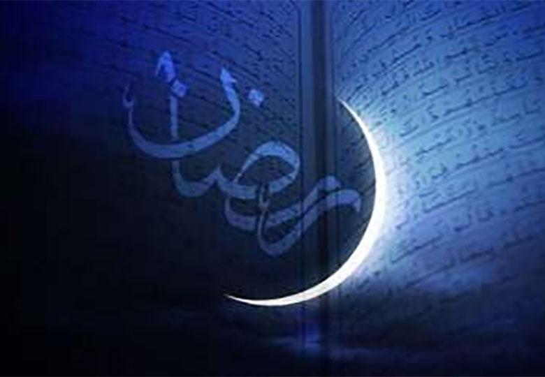 ۲۵ میلیون مسلمان روسی شنبه ماه رمضان را آغاز می کنند