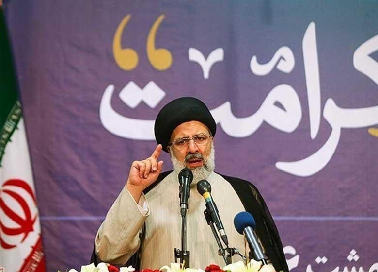 """سخنان رئیسی درباره """"کاسپینیها"""" که از رادیو ایران حذف شد + صوت"""