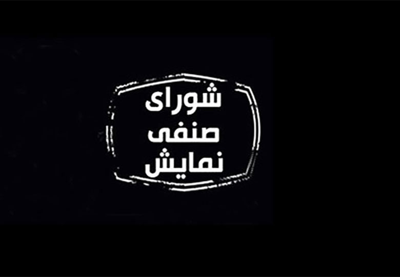 سینماها نیمه خرداد از ساعت ۱۸ به بعد فیلم نمایش میدهند