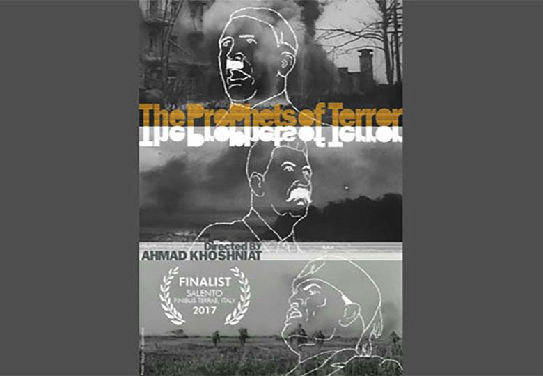 «پیام آوران خوف» در ایتالیا نمایش داده میشود