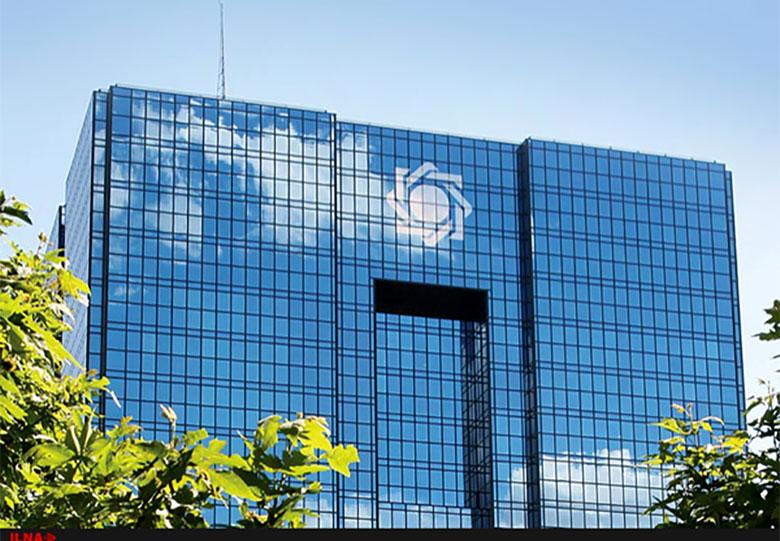 ابراز رضایت سازمان خصوصیسازی از عملکرد بانک مرکزی و بانکهای عامل