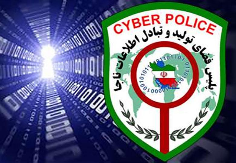 رئیس پلیس فتا تهران: دستگیری فردی که با تغییر چهره از دوستش اخاذی می کرد