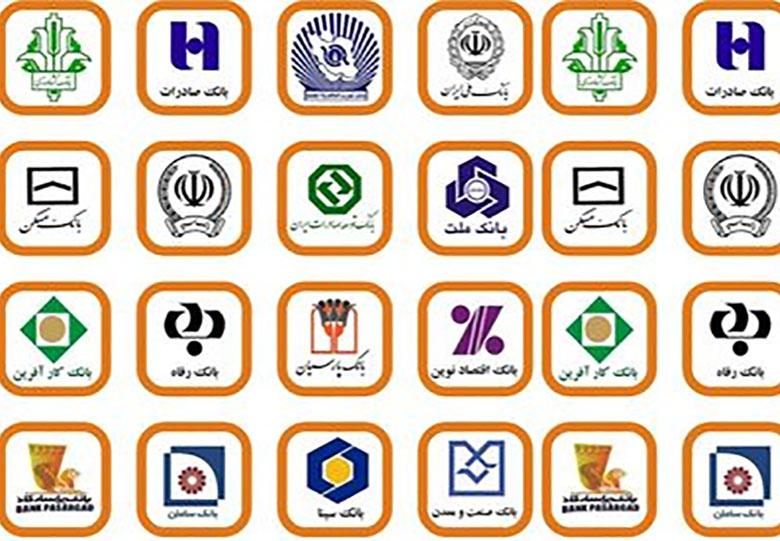 برگزاری جلسه اشتغالزایی بانکها در هفته اول خرداد