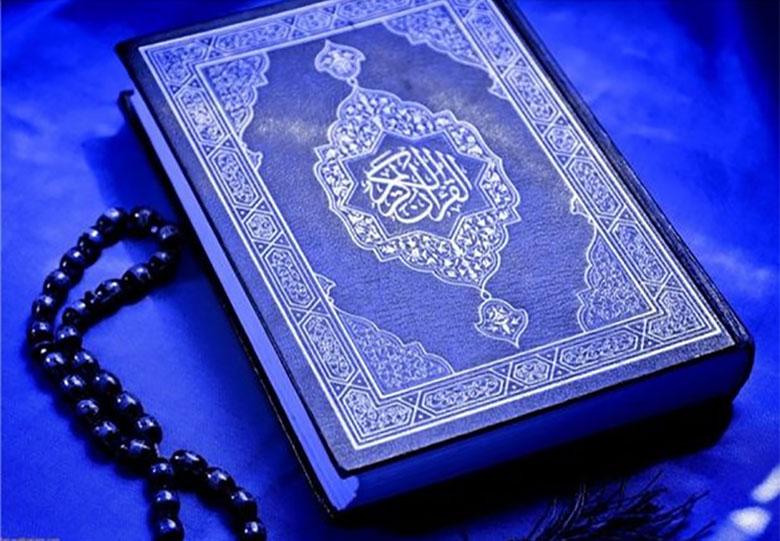 آرای شرقشناسان متأخر درباره زبان قرآن بررسی میشود