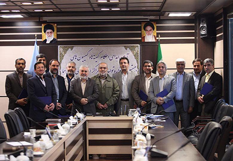 احکام بیستمین جشنواره تولیدات مراکز استان ها صادر شد
