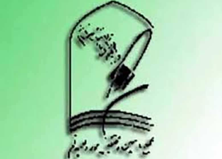اعلام حمایت مجمع مدرسین و محققین حوزه علمیه قم از روحانی