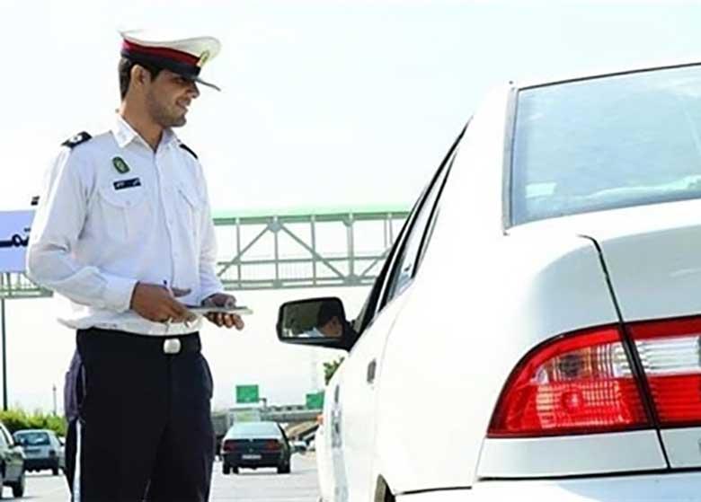 آخرین اخبار از بخشودگی جریمه های رانندگی