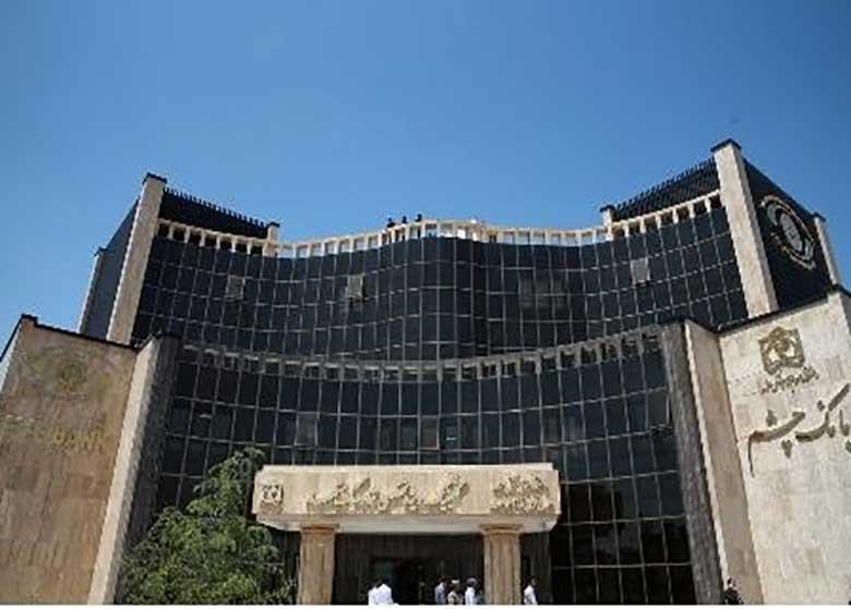 بانک چشم دانشگاه علوم پزشکی مشهد افتتاح شد