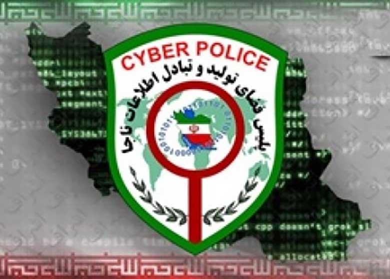هشدار پلیس فتا به خریداران کالا از کانالهای تلگرامی/نرم افزار موبایل بانک از کانالها دریافت نکنید