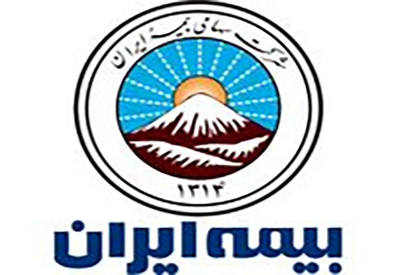 نخستین جایزه ملی مسئولیتهای اجتماعی شرکتها به بیمه ایران رسید