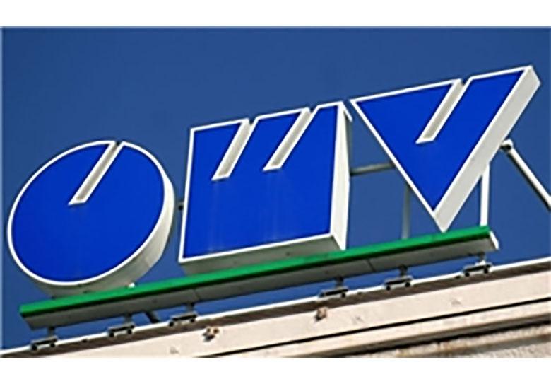 شرکت OMV اتریش به زودی با ایران تسویه مالی میکند