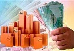 «دستورالعمل سرمایهگذاری در اوراق بهادار» به شبکه بانکی ابلاغ شد