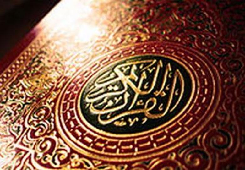 سفر تبلیغی ۸۰ قاری و حافظ در ماه رمضان به ۲۰ کشور
