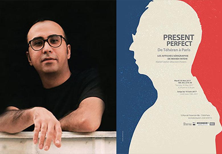منتخب پوسترهای هنرمند ایرانی در پاریس به نمایش درمیآید
