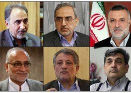 همه گزینه های جدی شهرداری تهران