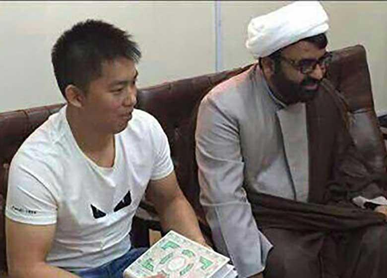 مسلمان شدن یک جوان چینی در قشم