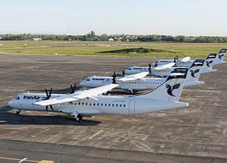ATR تحول در فرودگاههای ایران را آغاز کرد