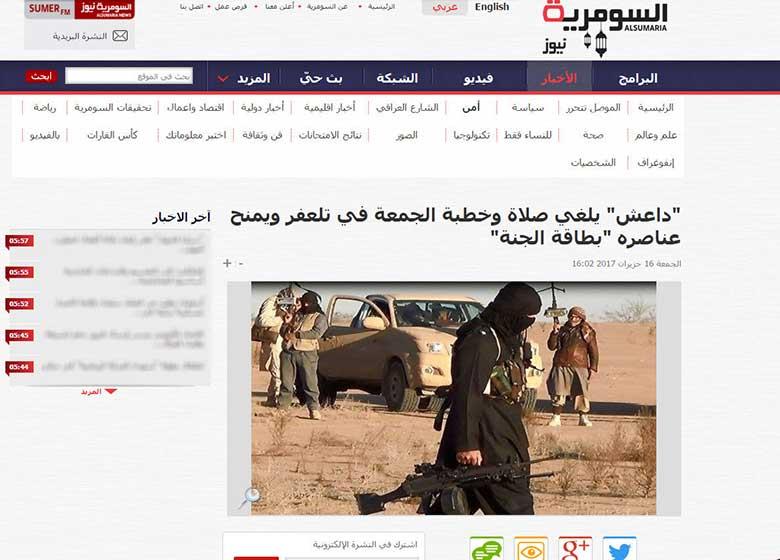 داعش کارت ورود به بهشت صادر کرد!