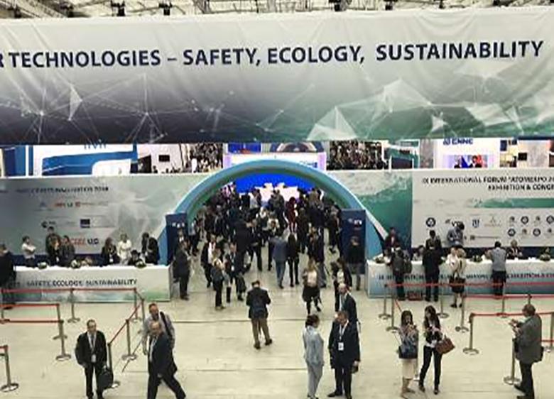 گشایش بزرگ ترین نمایشگاه اتمی جهان در مسکو و همکاری بیشتر ایران و روسیه