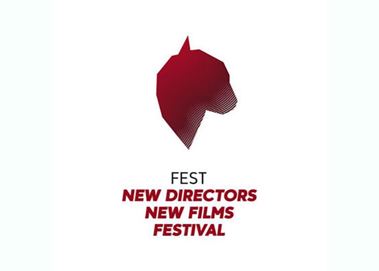 اکران فیلمهای کوتاه ایرانی در جشنواره «فست» پرتغال