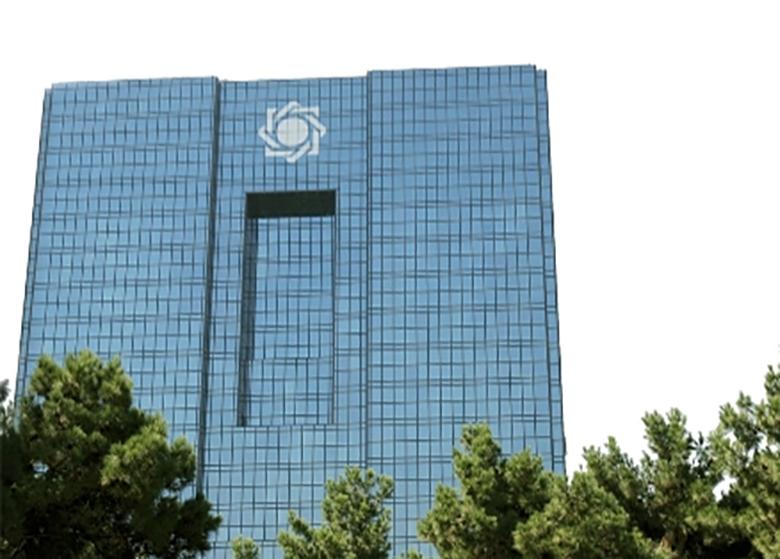 مدیرعامل اسبق بانک صادرات:بانک مرکزی رتبهبندی اعتباری بانکها را اعلام کند