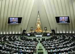 برگزاری جلسه غیرعلنی مجلس هفته آینده برای مبارزه با قاچاق